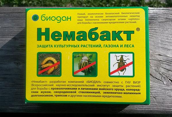 "Биопрепарат ""Немабакт"""