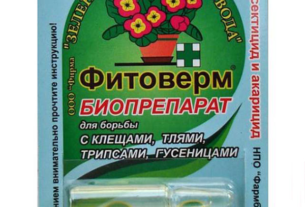 "Препарат ""Фитоверм"""