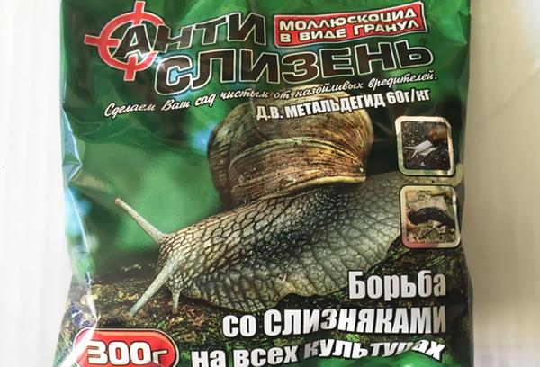 """Препарат """"Анти-слизень"""""""