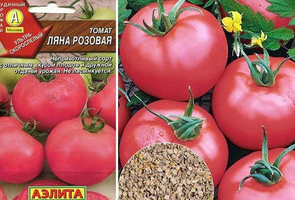 Сорт томата Лиана