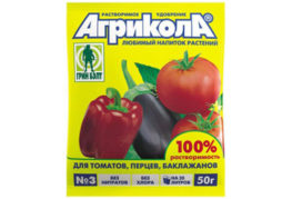 """""""Агрикола"""" для томатов"""