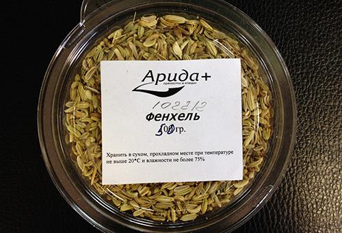 Семена фенхеля для медицинского применения
