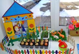 Мини-огород на подоконнике детского садика