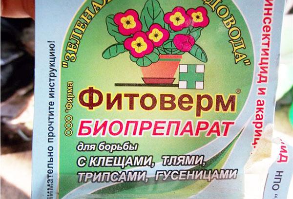 """Биопрепарат """"Фитоверм"""""""