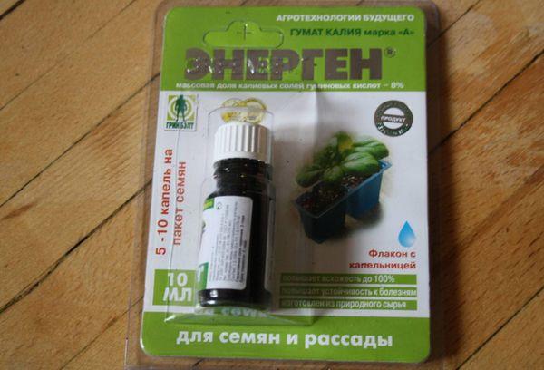 Раствор стимулятор для растений