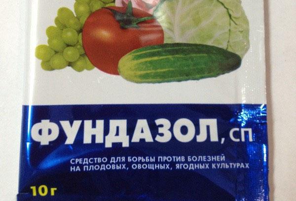 """Препарат """"Фундазол"""""""