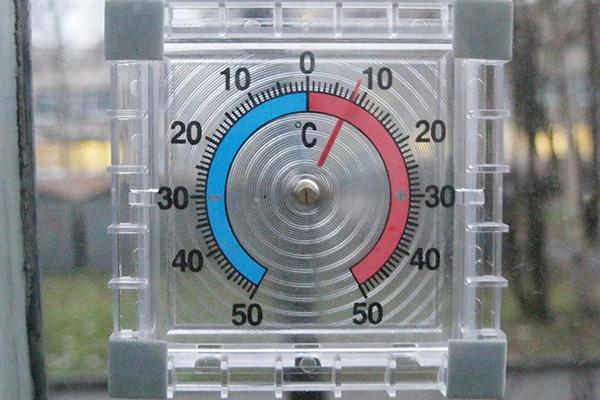 Низкая температура воздуха