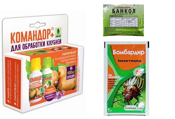 Препараты от вредителей