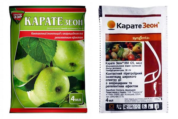 """Пакеты с ампулами инсектицида """"Каратэ"""""""