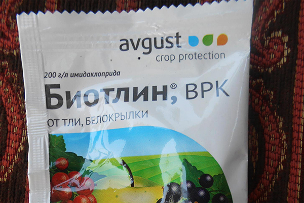 """""""Биотлин"""" ВРК"""