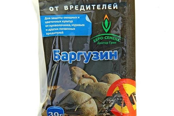 Препарат «Баргузин»
