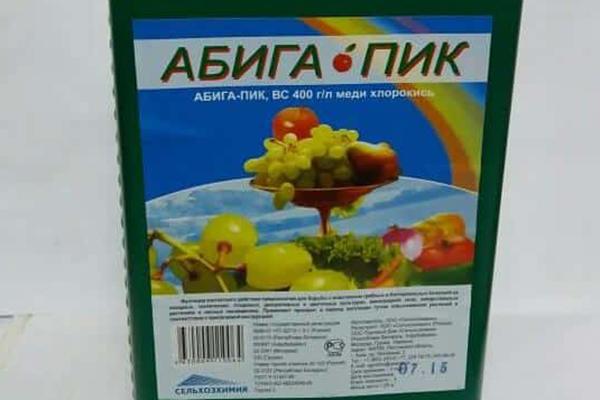 """Этикетка от препарата """"Абига-Пик"""""""