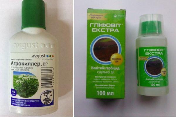 Препараты от сорняков