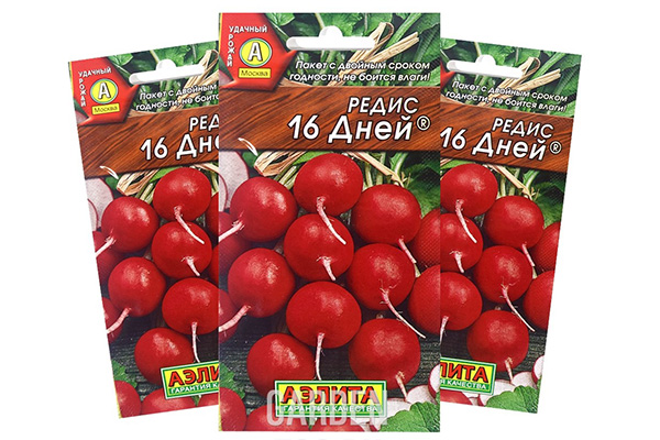 """Семена редиса """"16 дней"""""""
