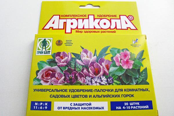 Палочки «Агрикола» для подкормки комнатных растений