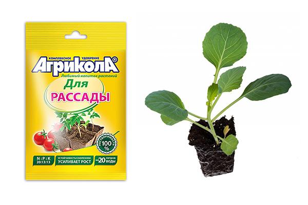 Гранулированное удобрение «Агрикола» для рассады
