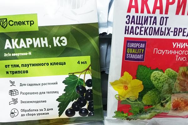 Разные упаковки препарата Акарин