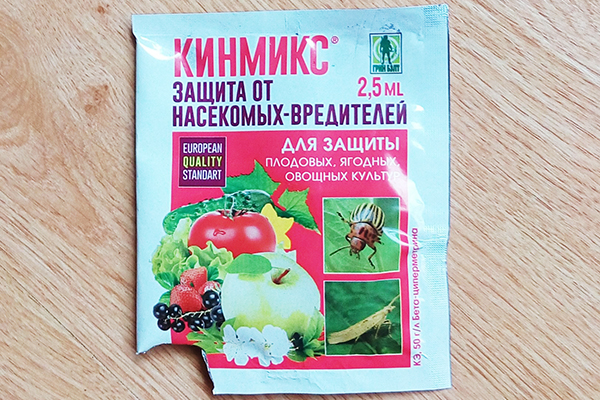 """Препарат """"Кинмикс"""""""
