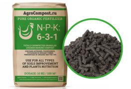 Азотно-фосфорно-калийное удобрение