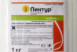 Этикетка на канистре с гербицидом Линтур