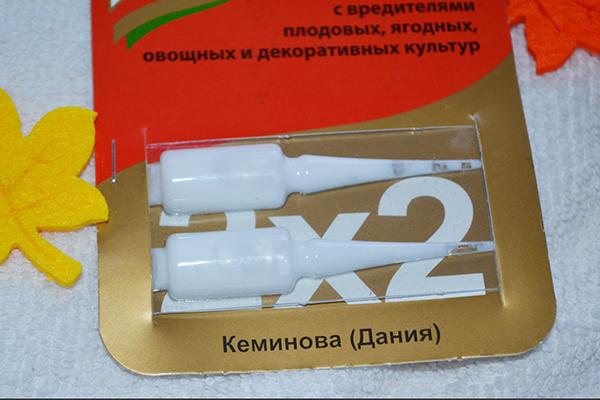 "Ампулы с препаратом ""Фуфанон"""