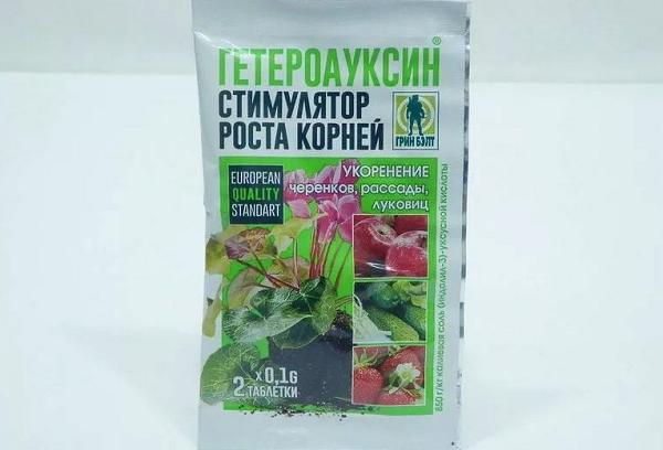 Гетероауксин Green Belt