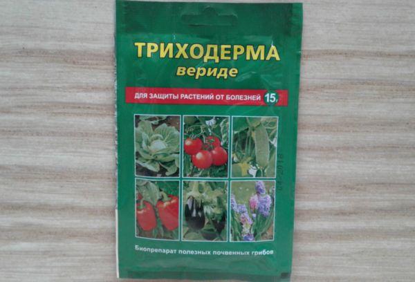 Биофунгицид
