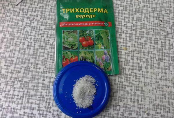 Триходерма препарат