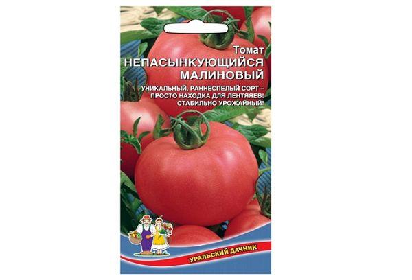 Непасынкующиеся сорта низкорослых томатов